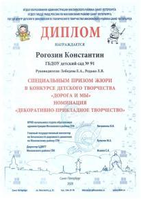 img-20031214102111 Страница 2