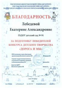 img-20031214102111 Страница 3
