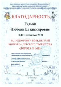 img-20031214102111 Страница 4