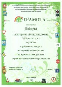 img-20031214102111 Страница 5