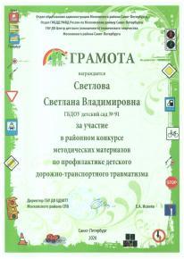 img-20031214102111 Страница 1
