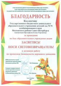 img-20031214102111 Страница 6