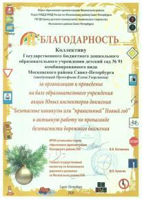 img-20031214102111 Страница 7
