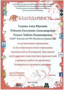 img-210319132322gl Страница 1