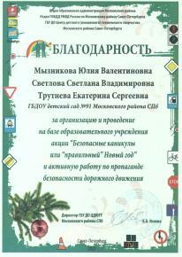 img-210319132322gl Страница 2
