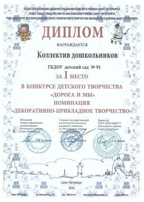 dostij1